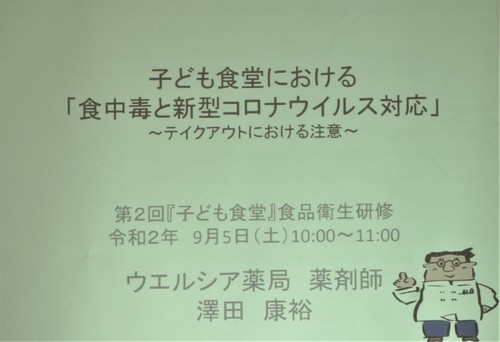 P9050003.JPG